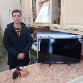 -. Выигрыш: Телевизор ORION