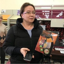 Вахрушина Ю.М.. Выигрыш: Соковыжималка